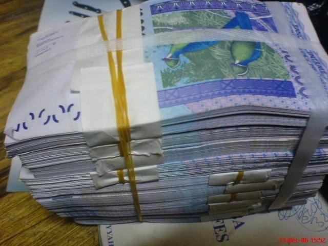 Evasion fiscale à partir du Sénégal vers la Hsbc Private Bank de Suisse : 100, 2 milliards volés au Trésor