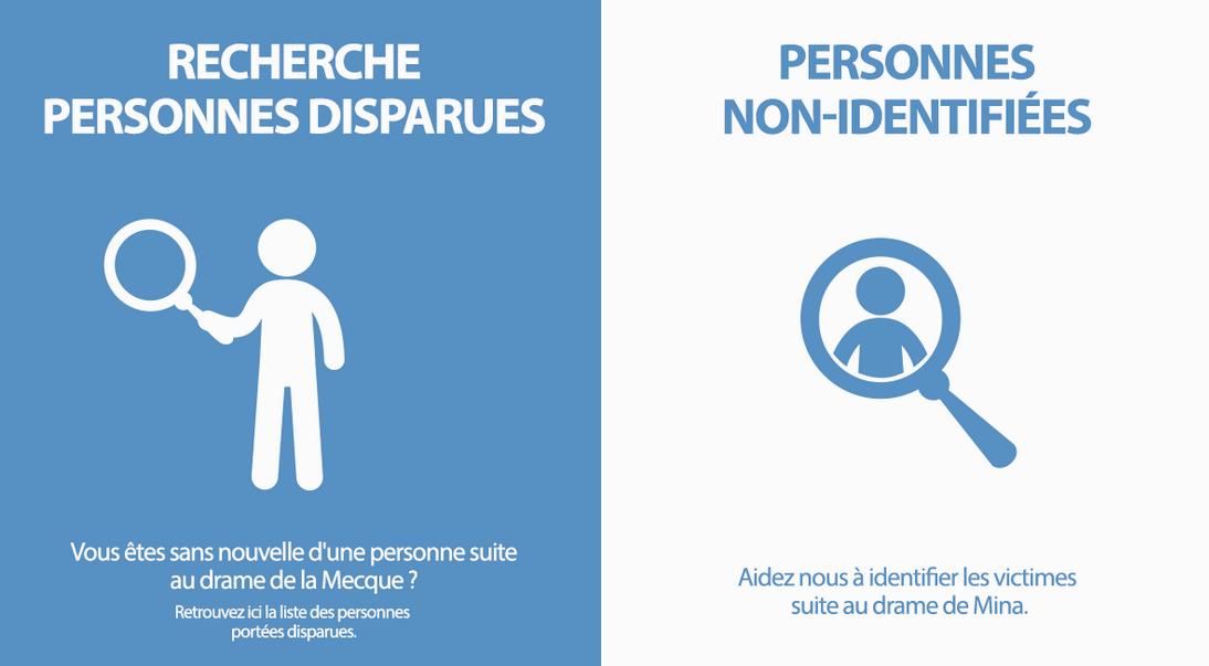 3W Sénégal lance une application pour annoncer ou identifier des disparus de la Mecque