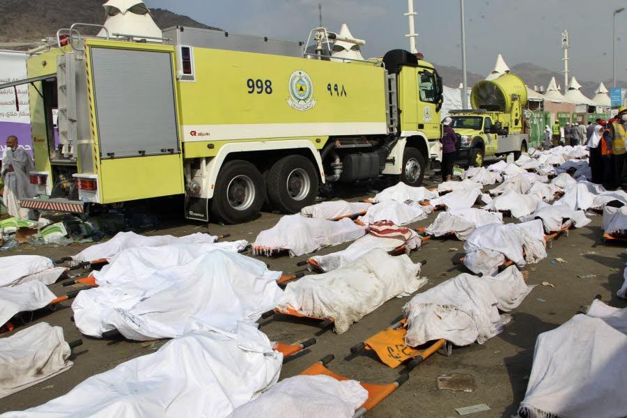 Liste des personnes décédées à Mouna par pays