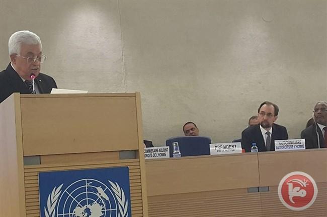 CONSEIL DES DROITS DE L'HOMME DE L'ONU : Le Président Mahmoud Abbas demande la mise en place «d'un  régime spécial de protection pour le peuple palestinien »