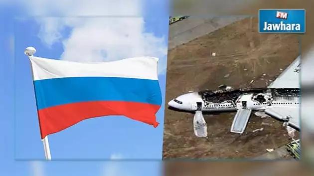 Crash en Égypte : Moscou doute de la revendication de l'EI (Jeune Afrique)