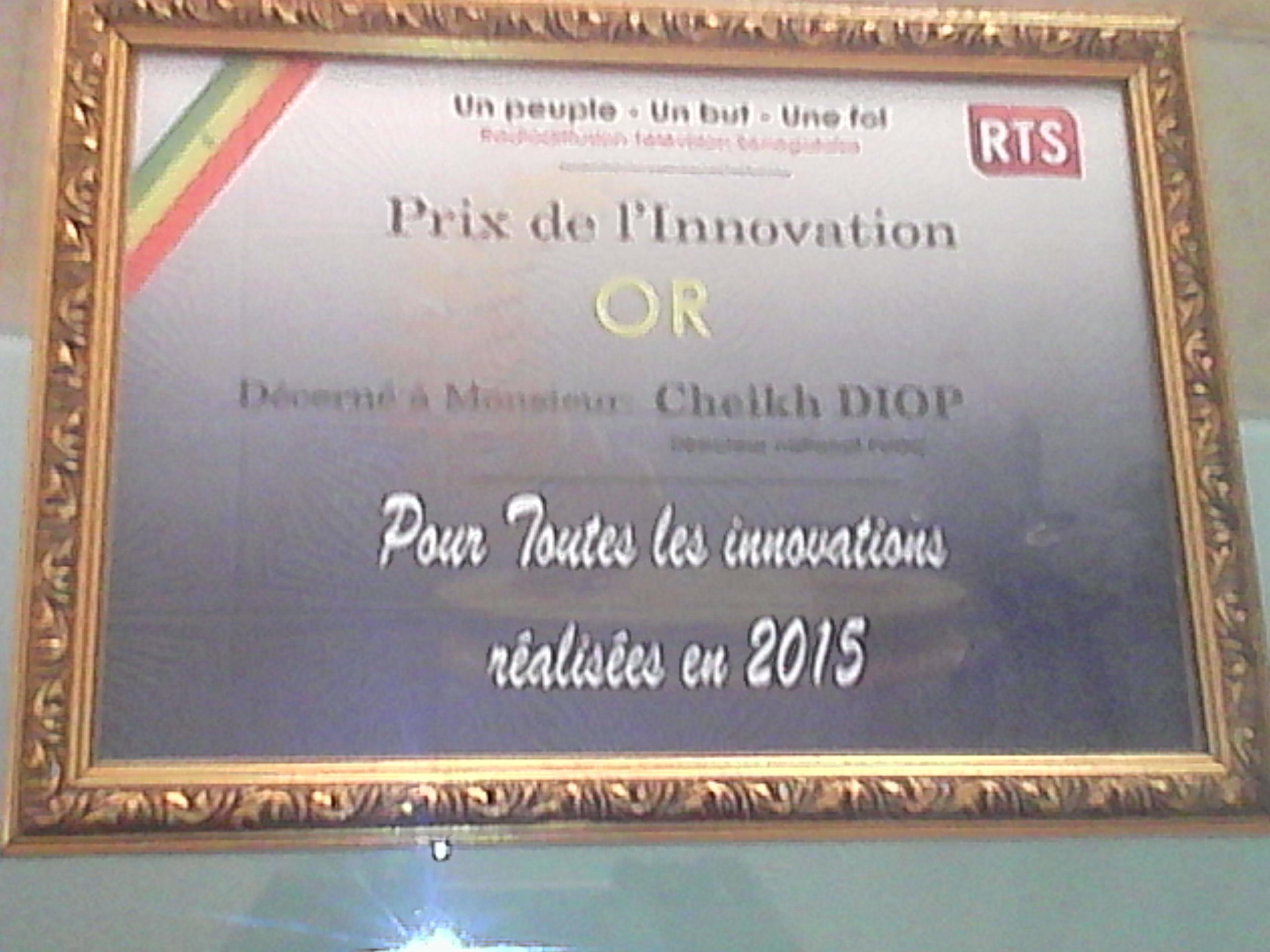 Primé dans le cadre du gala de l'innovation : Le PUDC parmi les meilleures initiatives ayant apporté une valeur ajoutée à la mise en œuvre du PSE