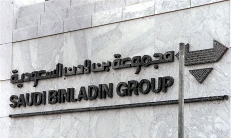 AIBD : Saudi Ben Laden Group va indemniser ses travailleurs avant de se retirer