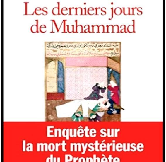 Le Premier ministre confirme l'interdiction de la vente de l'ouvrage de la tunisienne Hela Ouardi, intitulé «Les derniers jours de Muhammad»
