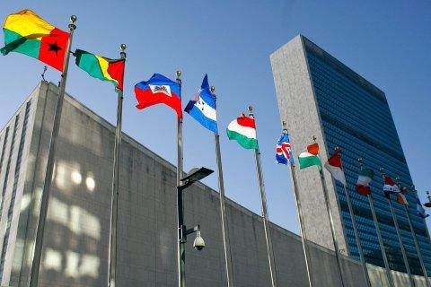 Hissène Habré : L'ONU salue un procès historique !