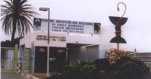 Hôpital El Hadji Ibrahima Niasse : Toujours pas d'électricité après 48 heures