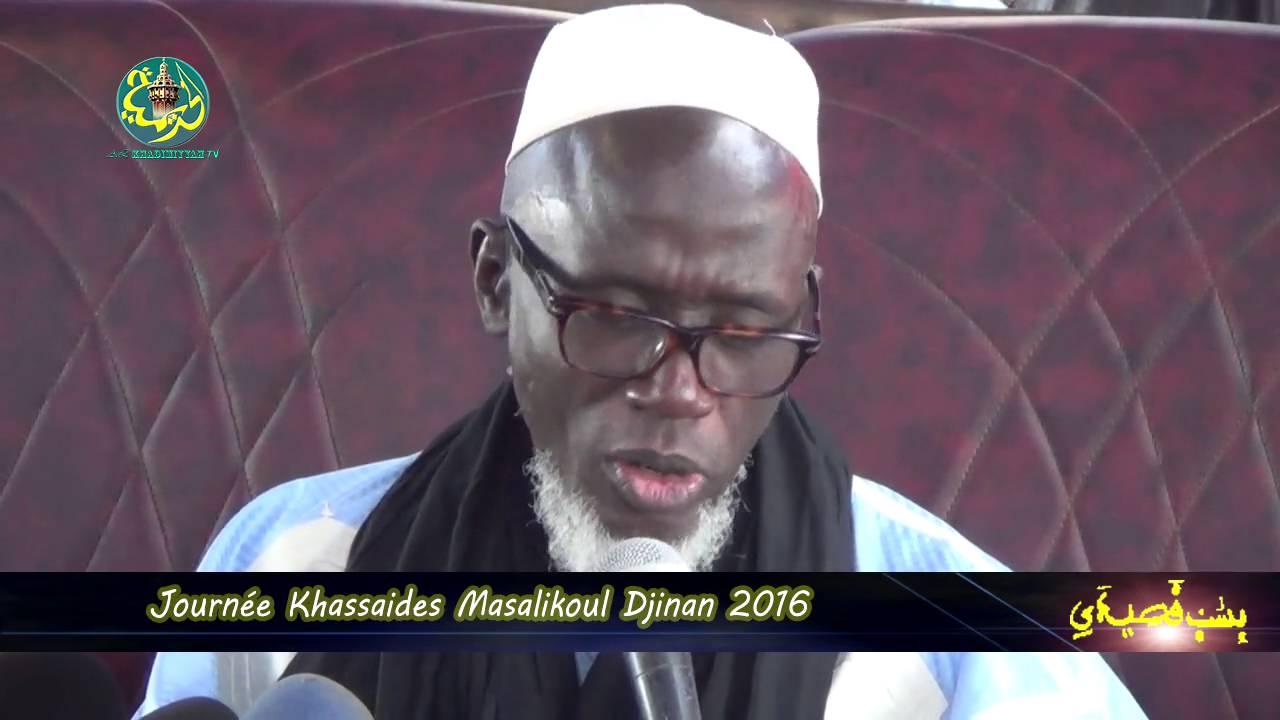 Affaire Nafi N'gom Keïta : Les précisions de Cheikh Bara Maty Lèye