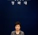La présidente de la Corée du Sud a été destituée par les députés