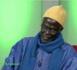 Nécrologie : Imam Ousmane Guèye emporte avec lui « sa dernière lettre »