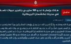 L'attentat de Manchester revendiqué par l'Etat islamique