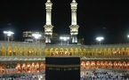 Des invités surprenants dans la délégation de Wade à La Mecque.