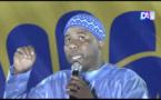"""TOUBA / BOUGANE ET LA FISCALITÉ : """"On vient de m'envoyer un redressement fiscal de 2,4 milliards... Mon fief, c'est le Sénégal"""""""