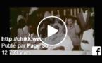 Archive : Serigne Fallou Mbacké & Serigne Cheikh Gaïndé Fatma (Vidéo)