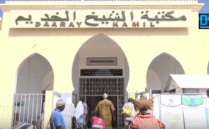 Daray Kamil : Enquête au cœur d'un patrimoine éditorial islamique