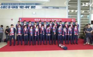 Éliminés du Mondial, les joueurs de la Corée du Sud accueillis par des jets d'œufs à Séoul
