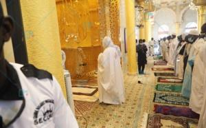 Tabaski 2020 : Les images de la célébration de l'Aid El Kébir à la Grande Mosquée de Massalikoul Djinane.