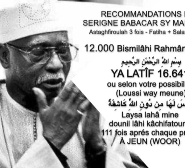 URGENT - Les Recommandations du Khalif Général des Tidianes Serigne Babacar Sy Mansour.