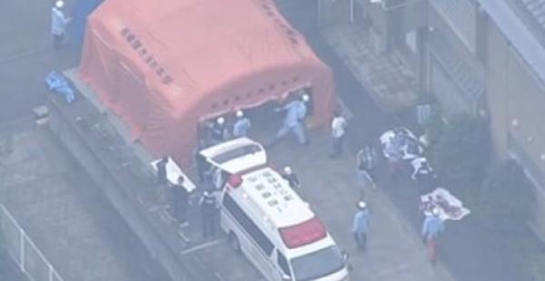 JAPON : Au moins 15 morts dans une attaque au couteau dans un centre pour handicapés